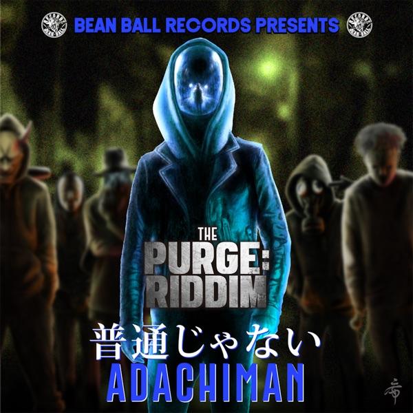 ADACHIMAN【普通じゃない】 -the PURGE RIDDIM-