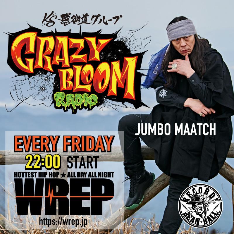 新番組 JUMBO MAATCH「CRAZY BLOOM RADIO」がレギュラー・スタート!
