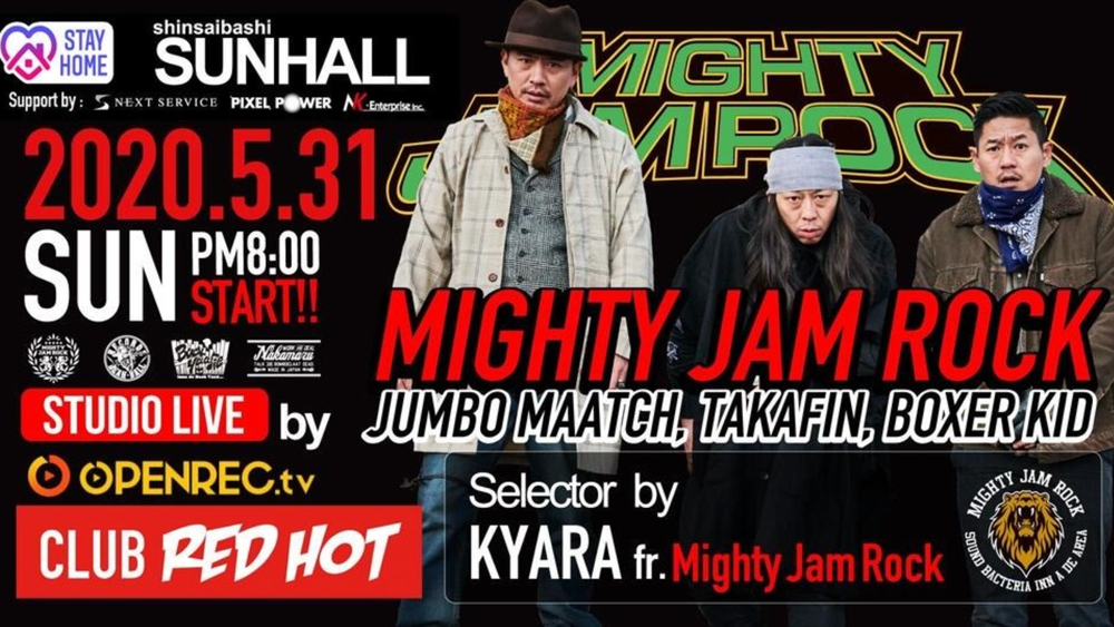 CLUB RED HOT Studio Live by MIGHTY JAM ROCK -JUMBO MAATCH, TAKAFIN, BOXER KID