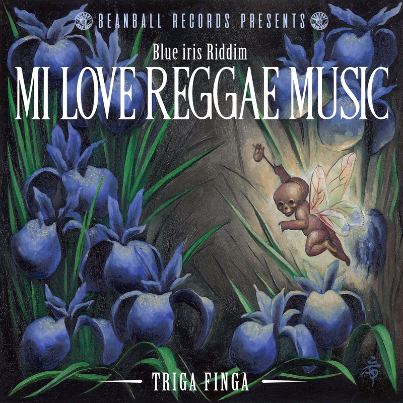 TRIGA FINGA【MI LOVE REGGAE MUSIC】 -BLUE IRIS RIDDIM-
