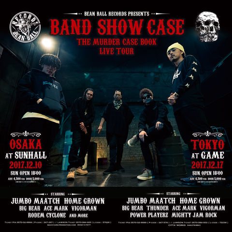 BAND SHOW CASE THE MURDER CASE BOOK LIVE TOUR