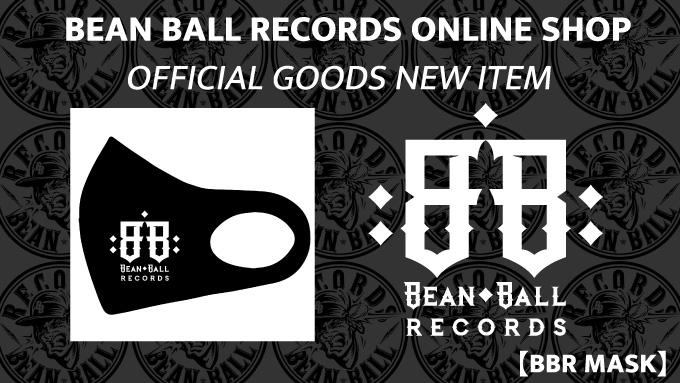 BEAN BALL RECORDS オフィシャルマスクが発売!