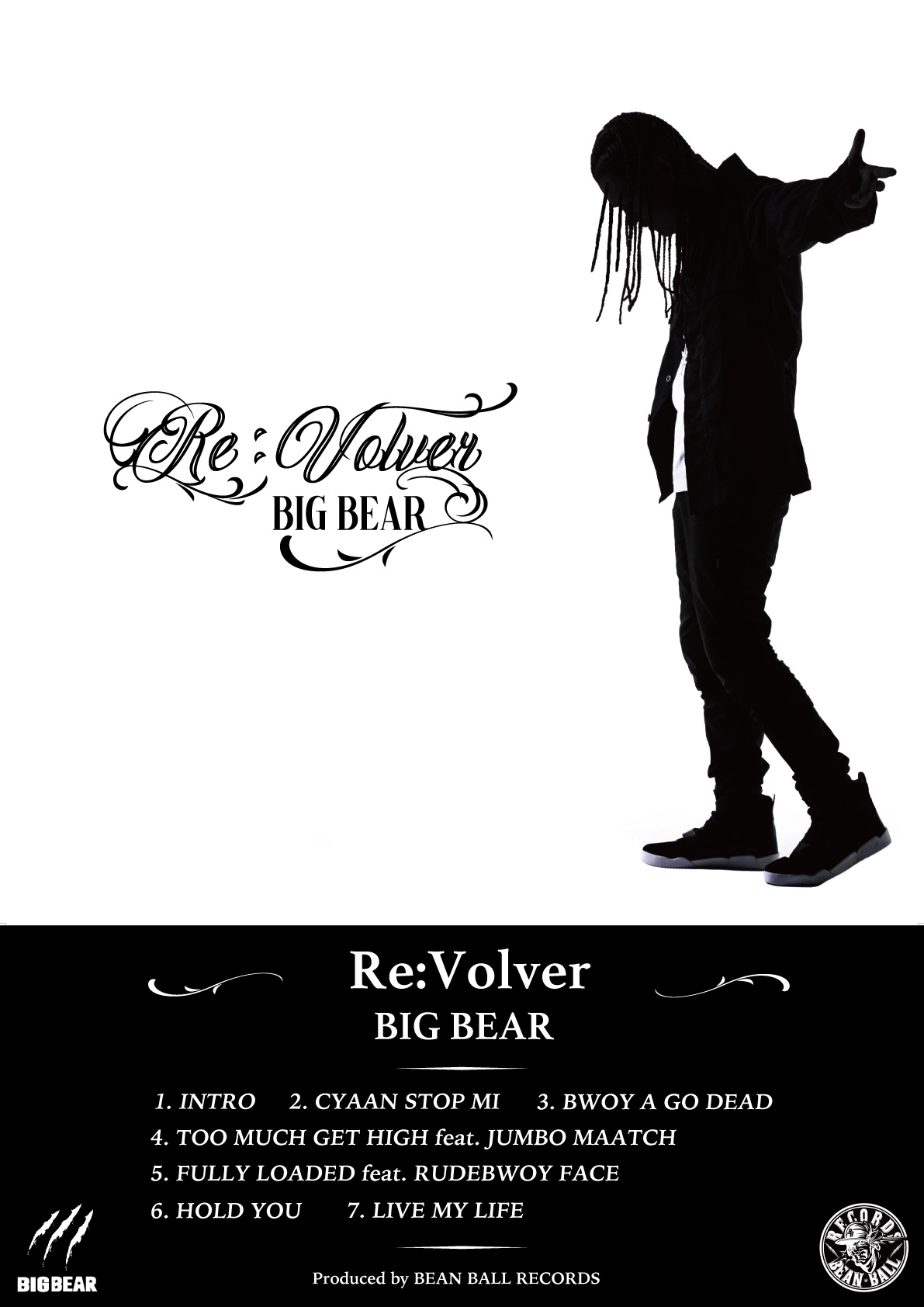 《BEAN BALL✖️BIG BEAR》のNEW EPがリリース!