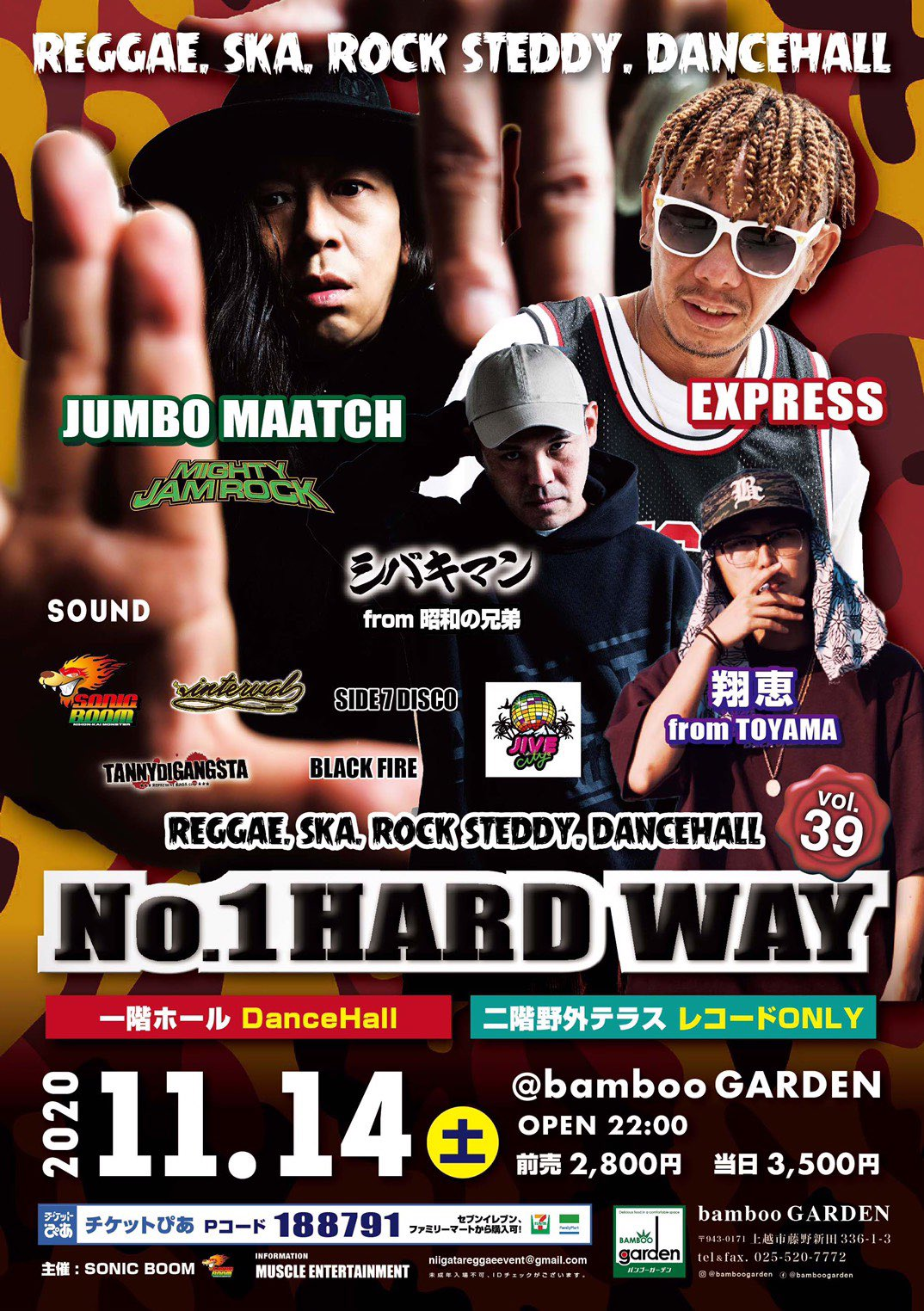 11/14(土)開催【No.1 HARD WAY VOL.39】