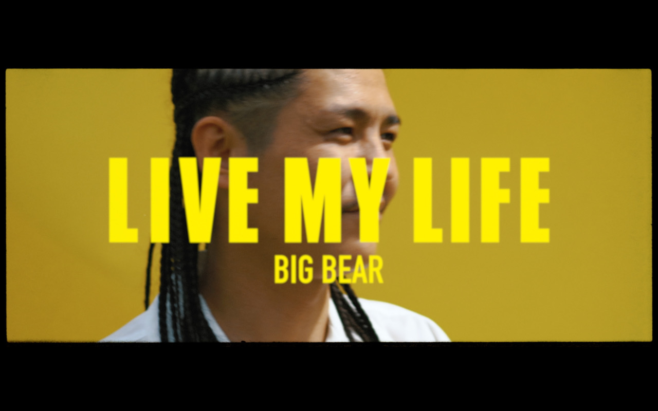 BIG BEARのEP[Re:Volver]から【LIVE MY LIFE】Music Videoが公開!